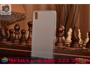 Фирменная ультра-тонкая полимерная из мягкого качественного силикона задняя панель-чехол-накладка для Lenovo V..