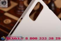 Фирменная задняя панель-крышка-накладка из тончайшего и прочного пластика для Lenovo Vibe Shot Z90/Z90-3/Z90-7/Z90-A40/Z90A40 LTE 5.0 белая