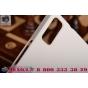 Фирменная задняя панель-крышка-накладка из тончайшего и прочного пластика для Lenovo Vibe Shot Z90/Z90-3/Z90-7..