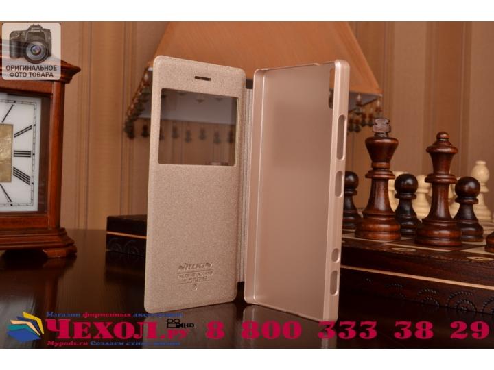 Фирменный оригинальный чехол-книжка для Lenovo Vibe Shot Z90/Z90-3/Z90-7/Z90-A40/Z90A40 LTE 5.0 шампань золото..