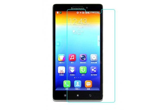 Фирменная оригинальная защитная пленка для телефона Lenovo Vibe Z1 K910 глянцевая