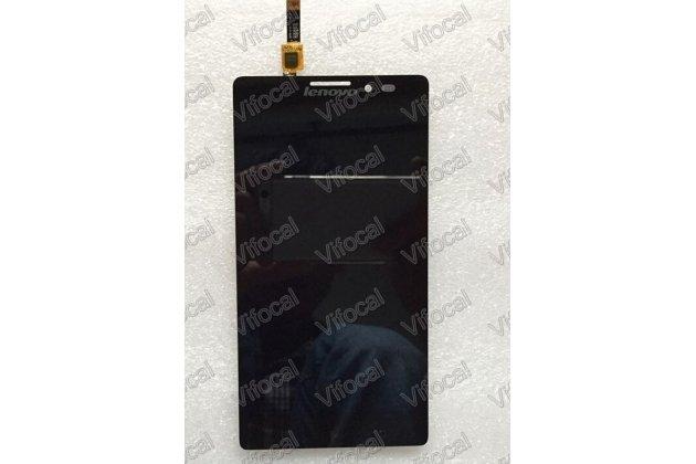 Фирменный LCD-ЖК-сенсорный дисплей-экран-стекло с тачскрином на телефон Lenovo Vibe Z1 K910 черный + гарантия