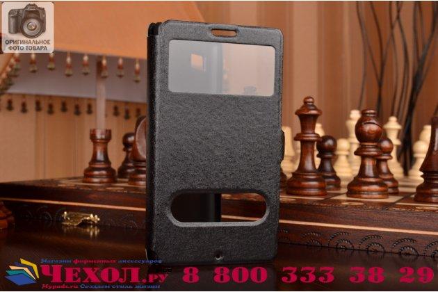 Фирменный оригинальный чехол-книжка для Lenovo Vibe Z K910 черный кожаный с окошком для входящих вызовов