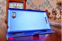 Фирменный оригинальный чехол-книжка для Lenovo Vibe Z K910 синий кожаный с окошком для входящих вызовов