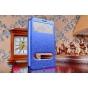 Фирменный оригинальный чехол-книжка для Lenovo Vibe Z K910 синий кожаный с окошком для входящих вызовов..