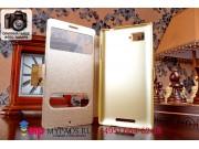 Фирменный оригинальный чехол-книжка для Lenovo Vibe Z K910 золотой кожаный с окошком для входящих вызовов..