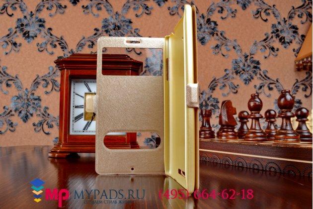 Фирменный оригинальный чехол-книжка для Lenovo Vibe Z K910 золотой кожаный с окошком для входящих вызовов