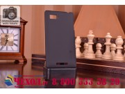 Фирменная задняя панель-крышка-накладка из тончайшего и прочного пластика для Lenovo Vibe Z1 K910 черная..