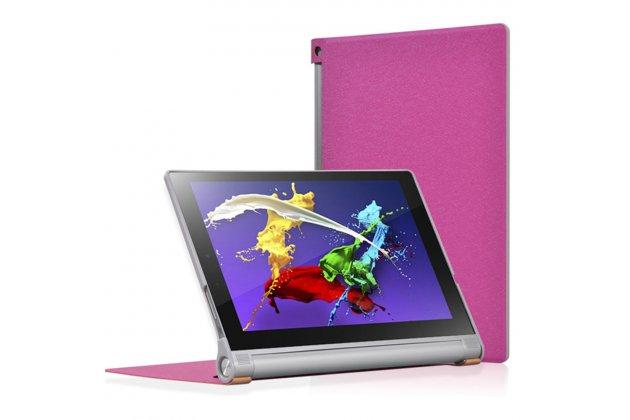 Фирменный чехол-футляр-книжка для Lenovo Yoga Tablet 10 HD+ B8080-h розовой пластиковый
