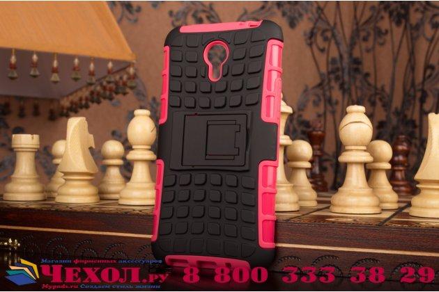 Противоударный усиленный ударопрочный фирменный чехол-бампер-пенал для Meizu M1 note розовый