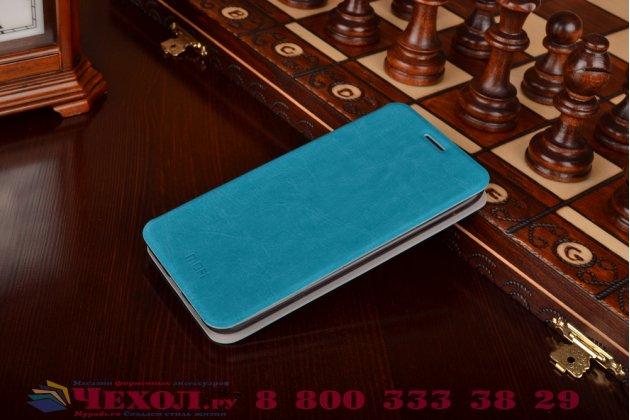 Фирменный чехол-книжка из качественной водоотталкивающей импортной кожи на жёсткой металлической основе для Meizu M1 note  бирюзовый