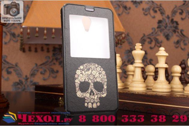 Фирменный чехол-книжка с безумно красивым расписным рисунком черепа на Meizu M1 note  с окошком для звонков