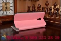 Фирменный чехол-книжка из качественной водоотталкивающей импортной кожи на жёсткой металлической основе для Meizu M1 note  розовый