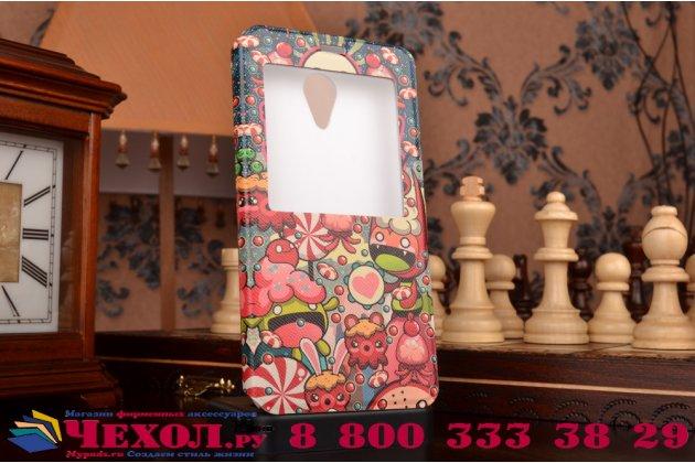 Фирменный чехол-книжка с безумно красивым расписным кислотным-мульти-рисунком на Meizu M1 note с окошком для звонков