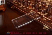 Фирменная ультра-тонкая пластиковая задняя панель-чехол-накладка для Meizu M1 note прозрачная