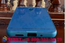 Фирменная металлическая задняя панель-крышка-накладка из тончайшего облегченного авиационного алюминия для Meizu M1 note голубая