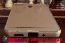 Фирменная металлическая задняя панель-крышка-накладка из тончайшего облегченного авиационного алюминия для Meizu M1 note золотая