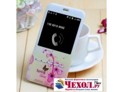 Фирменный чехол-книжка с безумно красивым расписным рисунком Бабочки в цветах на Meizu M2 mini 5.0