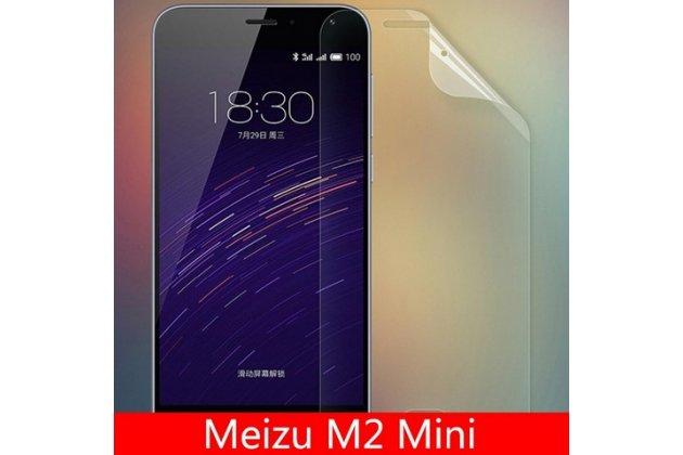 """Фирменная оригинальная защитная пленка для телефона Meizu M2 mini 5.0"""" глянцевая"""
