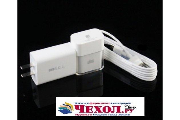 Фирменное оригинальное зарядное устройство от сети/адаптер для телефона  Meizu M2 mini + гарантия