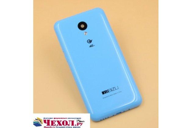 Родная оригинальная задняя крышка-панель которая шла в комплекте для  Meizu M2 mini голубая