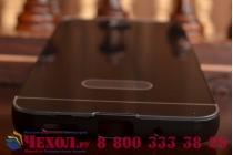 Фирменная металлическая задняя панель-крышка-накладка из тончайшего облегченного авиационного алюминия для Meizu M2 note черная