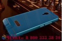 Фирменная металлическая задняя панель-крышка-накладка из тончайшего облегченного авиационного алюминия для Meizu M2 note голубая