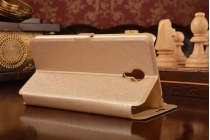 Фирменный чехол-книжка для Meizu M2 note  золотой с окошком для входящих вызовов и свайпом водоотталкивающий