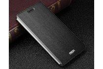 """Фирменный чехол-книжка  для Meizu M3 Max 6.0"""" из качественной водоотталкивающей импортной кожи на жёсткой металлической основе черного цвета"""