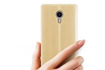 """Фирменный чехол-книжка  для Meizu M3 Max 6.0"""" из качественной водоотталкивающей импортной кожи на жёсткой металлической основе золотого цвета"""