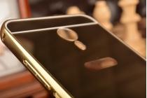 Фирменная металлическая задняя панель-крышка-накладка из тончайшего облегченного авиационного алюминия для Meizu M3 Note золотая