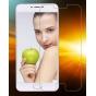 Фирменная оригинальная защитная пленка для телефона Meizu M3 Note глянцевая..