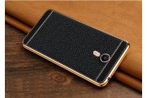 Фирменная премиальная элитная крышка-накладка на Meizu M3 Note черная из качественного силикона с дизайном под кожу