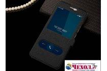 Фирменный чехол-книжка  с окошком для входящих вызовов и свайпом  для Meizu M3 Note  водоотталкивающий черный
