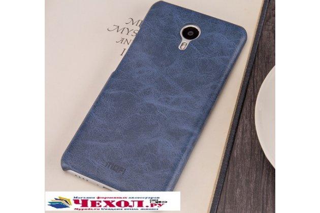 """Фирменная роскошная элитная премиальная задняя панель-крышка для Meizu M3 Note 5.5"""" из качественной кожи буйвола синий"""