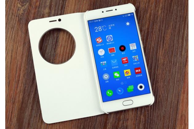 """Фирменный оригинальный чехол-кейс из импортной кожи Loop Jacket для Meizu M3 Note 5.5"""" с умным окном белый"""