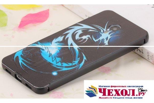 """Фирменная  металлическая задняя панель-крышка-накладка из тончайшего облегченного авиационного алюминия для   Meizu M3 Note 5.5"""" (m681q/c)  с объёмным 3D рисунком """"тематика синий Дракон"""""""