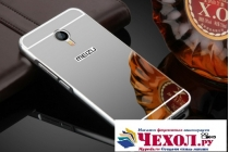 Фирменная металлическая задняя панель-крышка-накладка из тончайшего облегченного авиационного алюминия для Meizu M3 Note серебристая