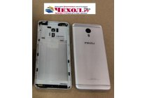 """Родная оригинальная задняя крышка-панель которая шла в комплекте для  Meizu M3 Note 5.5"""" (m681q/c) серебристая"""