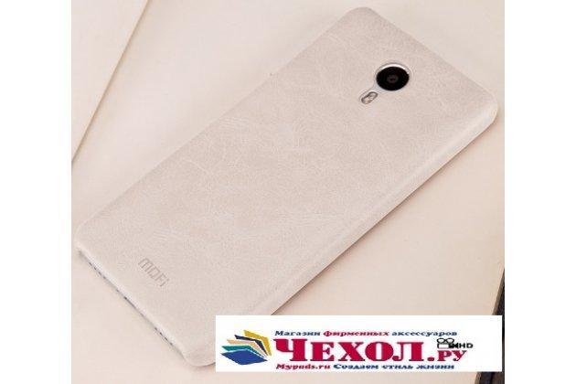 """Фирменная роскошная элитная премиальная задняя панель-крышка для Meizu M3 Note 5.5"""" из качественной кожи буйвола белый"""