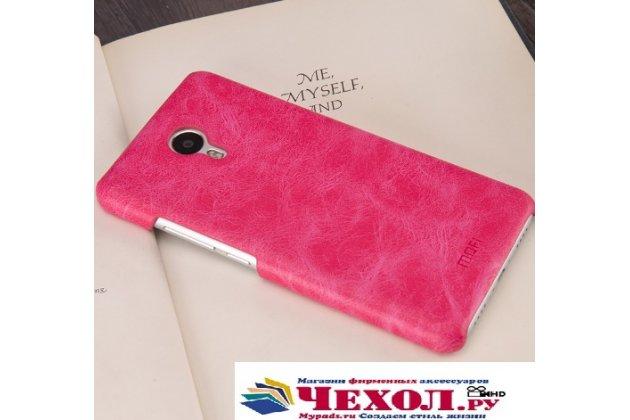 """Фирменная роскошная элитная премиальная задняя панель-крышка для Meizu M3 Note 5.5"""" из качественной кожи буйвола розовый"""