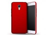 Фирменная задняя панель-крышка-накладка из тончайшего и прочного пластика для Meizu M3 Note красная