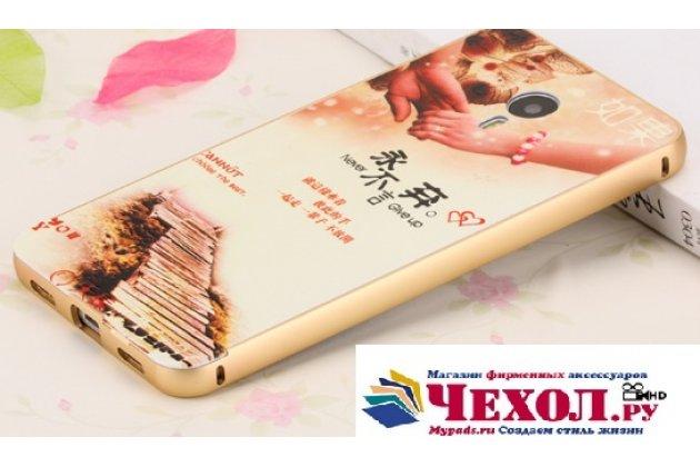 """Фирменная золотая металлическая задняя панель-крышка-накладка из тончайшего облегченного авиационного алюминия для   Meizu M3 Note 5.5"""" (m681q/c)  с объёмным 3D рисунком """"тематика Любовь навсегда"""""""