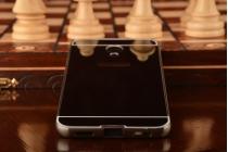 """Фирменная металлическая задняя панель-крышка-накладка из тончайшего облегченного авиационного алюминия для Meizu M3/ M3 Metal/ M3S/ M3s Mini 5.0"""" (M688Q) черная"""
