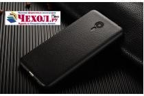 """Фирменная премиальная элитная крышка-накладка из тончайшего прочного пластика и качественной импортной кожи для Meizu M3/ M3 Metal/ M3S/ M3s Mini 5.0"""" (M688Q) черная"""