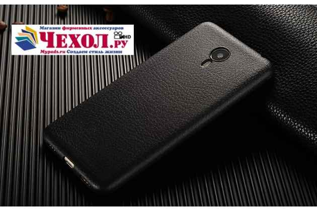 """Фирменная премиальная элитная крышка-накладка из качественного силикона с дизайном под кожу для Meizu M3/ M3 Metal/ M3S/ M3s Mini 5.0"""" (M688Q) черная"""