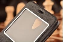 """Фирменный чехол-книжка для Meizu M3/ M3 Metal/ M3S/ M3s Mini 5.0"""" (M688Q) черный с окошком для входящих вызовов и свайпом водоотталкивающий"""
