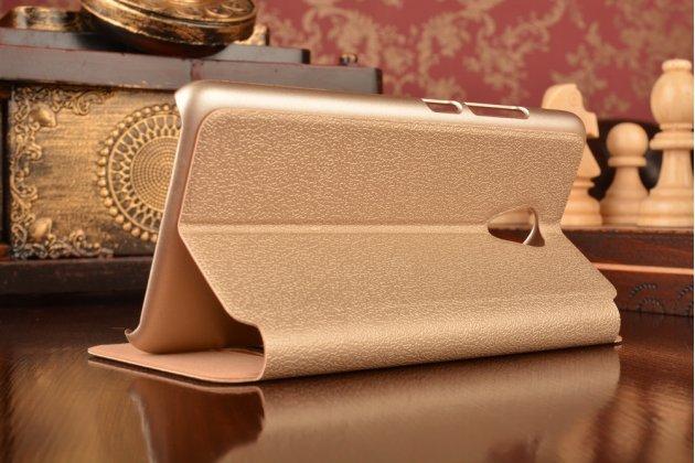 """Фирменный чехол-книжка для Meizu M3/ M3 Metal/ M3S/ M3s Mini 5.0"""" (M688Q) золотой с окошком для входящих вызовов и свайпом водоотталкивающий"""
