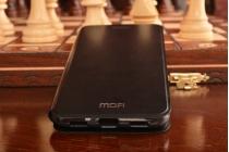 """Фирменный чехол-книжка водоотталкивающий с мульти-подставкой на жёсткой металлической основе для Meizu M3/ M3 Metal/ M3S/ M3s Mini 5.0"""" (M688Q) черный"""