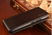 """Фирменный оригинальный вертикальный откидной чехол-флип для Meizu M3/ M3 Metal/ M3S/ M3s Mini 5.0"""" (M688Q) черный кожаный"""